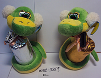 Мягкая игрушка. Змея копилка W02-3869 музыкальная, 23 см