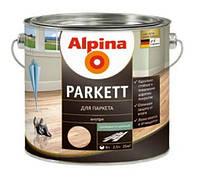 Лак паркетный Alpina Parkett SM (шелковисто-матовый) 5л