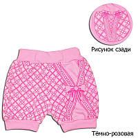 """Детские шорты для девочки """"АЖУРЧИК"""""""