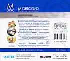 M-Disk Ritek dvd-r из cake 20 архивное хранение свадебный диск, фото 3