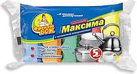 Губки кухонные ФБ «Максима» 5+1
