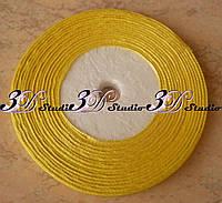 Лента атласная цвет №15 шириной 0,6 см
