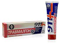 Гель для тела - ТРАВМАЛГОН серии 911,100мл