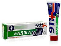 Гель-бальзам для тела - Бадяга серия 911, 100мл