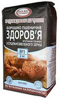 Мука пшеничная цельнозерновая Здоровье №1 , 2 кг