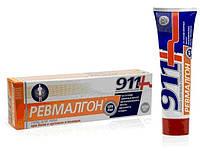 Гель для тела - РЕВМАЛГОН серия 911, 100 мл