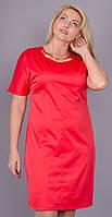 Дюна лето. Красивое женское платье для пышных дам. Красный.
