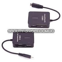 Картридер micro USB для Samsung 5в1 OTG (черный)