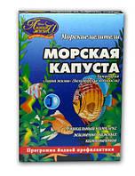 Морская капуста - Ламинария (дробленая), 100г