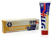 Гель-бальзам для суставов - Окопник, серия 911, 100мл