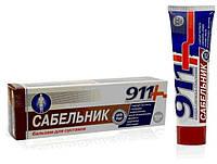 Гель-бальзам для суставов - САБЕЛЬНИК серия 911, 100мл