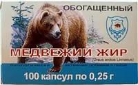 Медвежий жир, 120 капс.