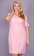 Дюна лето. Элегантное женское платье большого размера. Розовый.