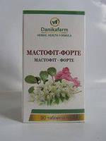 Мастофит форте,Даника Фарм, 90т