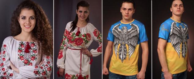 Етнічний одяг (Україна, від виробників)