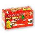 Чай Похудей Натура, 25 фильтр пакетов, в ассортименте