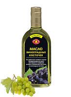 Масло виноградных косточек, 100 мл, 350 мл