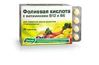 Фолиевая кислота с витамином В 12, №40