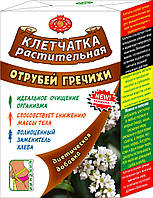 Отруби гречихи - Клетчатка диетическая добавка из отрубей гречихи,160г
