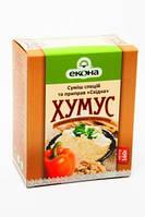 Хумус - смесь специй и приправ Восточная, 160г