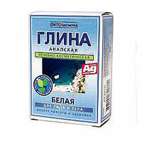 Глина косметическая Анапская белая, 100г