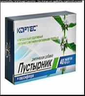 Пустырник + пасифлора, 40 т