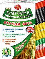 Отруби овсяные - Клетчатка диетическая добавка из отрубей овса,130г
