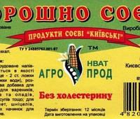 Мука соевая (БСК), 250 г