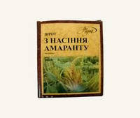 Шрот из семян амаранта, 250г
