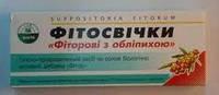 Фитосвечи -Фиторовые с облепихой, 10шт.