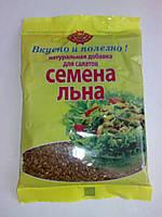 Семена льна, 100г пакет