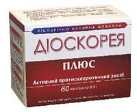 Диоскорея Плюс, 30 капс