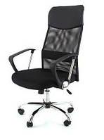 Офисное компьютерное кресло Prestige Signal Q-025 (OBRQ025Z) (офісне комп'ютерне крісло престиж)