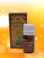 Эфирные масла для сауны и бани, 5мл