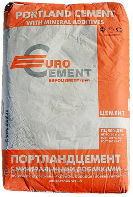 Цемент (Балаклея) ПЦ 500
