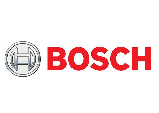 Газовые котлы Bosch дымоходные