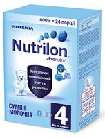 Детская молочная смесь Нутрилон 4 600г.