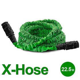 Шланг поливочный X-Hose 22.5 м INTERTOOL GE-4007