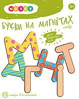 Набор деревнных букв на магнитах Woody (украинский язык)
