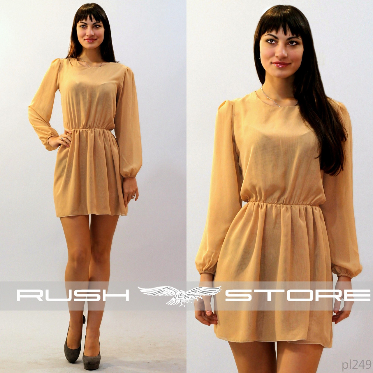 c92a60e1394b Шифоновое платье с длинным рукавом - RUSH STORE интернет-магазин женской  одежды в Николаеве