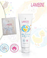 Тестер LAMBINI SHAMPOO & WASH GEL 2 in 1 (5 мл)