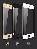 Захисне скло Joyroom iPhone6/6S 3D 0.2mm Gold