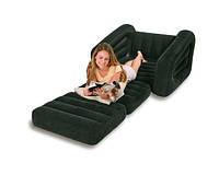 Надувное кресло трансформер Intex 68565