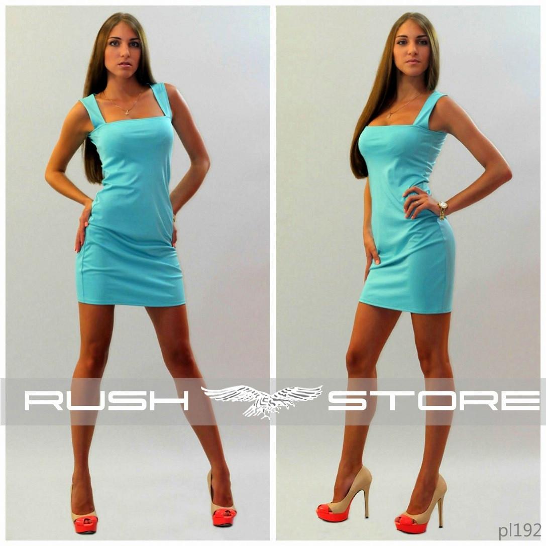 4eb7f912b75dcc3 Купить Стильное летнее платье с широкими бретелями в Николаеве от ...