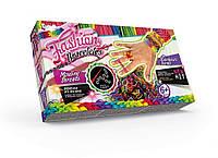 Набор для плетения Fashion Braseletes малый Danko Toys