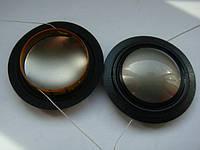 мембрана для драйверов (пищалок) Behringer 25T50A8, EV Evid 4.2 & 6.2, диаметром 25.5мм