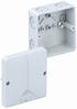 Розподільча коробка з вушками кріплення, біла Abox 025 AB - L/w