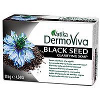 Мыло с семенами Черного Тмина Vatika Dermoviva Black Seed Soap 115г