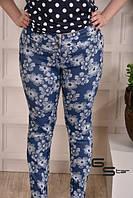 Джинсовые брюки большого размера (размеры 42-74)