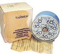 Таймер ЗИМ Самара. Россия. 1997 год